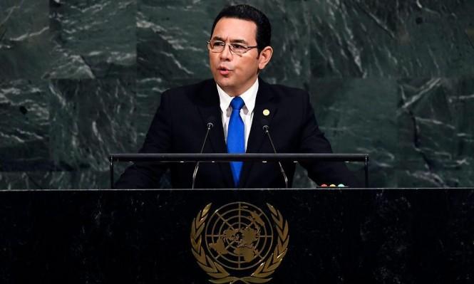 غواتيمالا تقرر نقل سفارتها للقدس