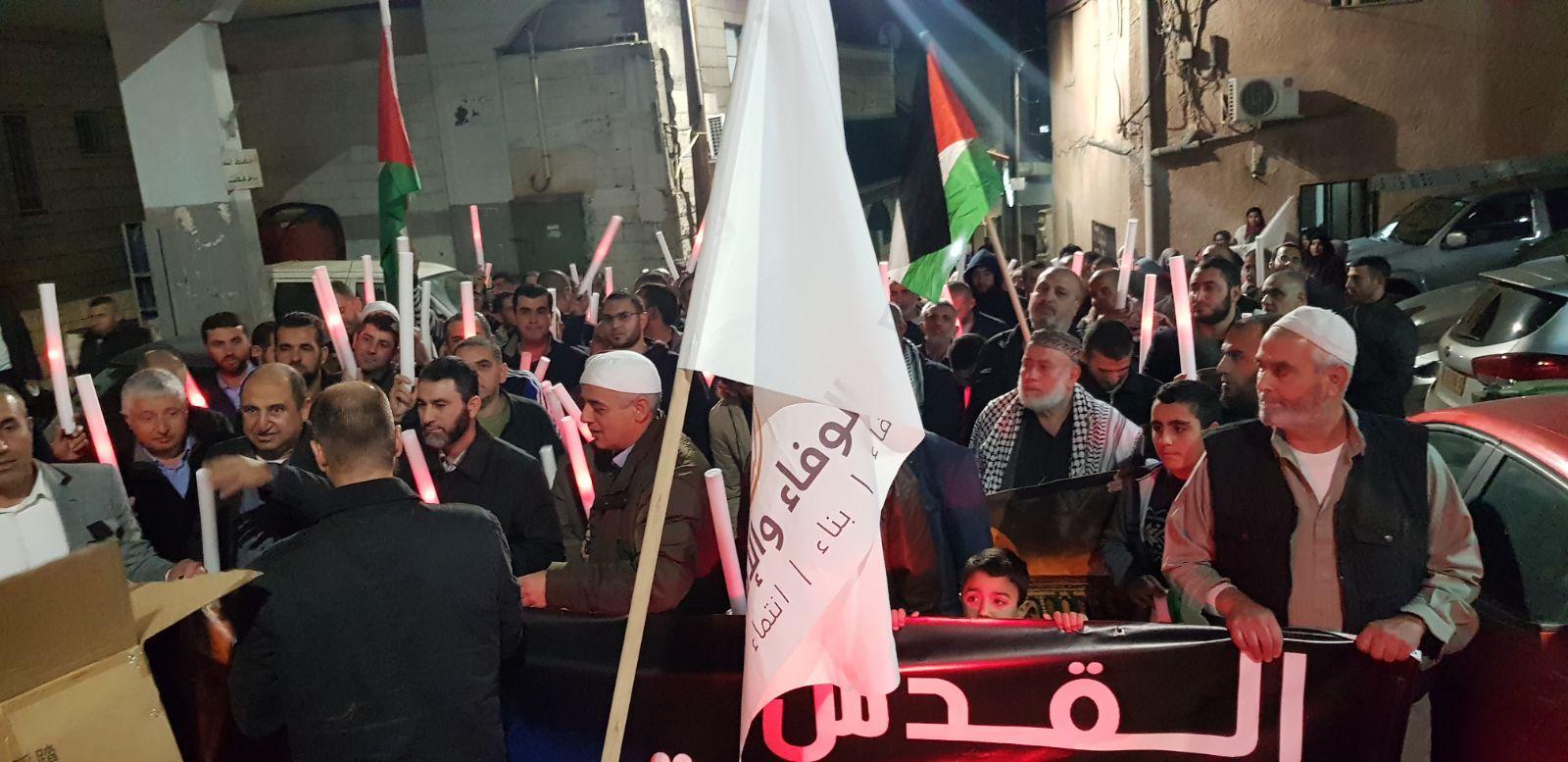 مسيرة مشاعل في عرابة نصرة للقدس