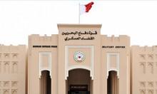 البحرين: الحكم بالإعدام على ستة مدنيين أمام محكمة عسكرية