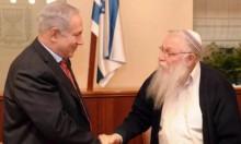"""نتنياهو يقول إنه """"مُستهدف"""" ويطلب دعم الصهيونية الدينية"""