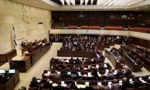 الكنيست يناقش قانون إعدام الفلسطينيين