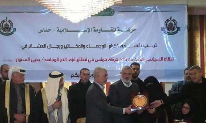 هنية: عرض أميركي لاتخاذ أبو ديس عاصمة لفلسطين