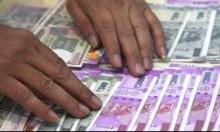 الهند تتجاوز بريطانيا وفرنسا لتصبح خامس اقتصاد في العالم