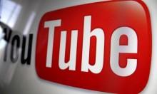 """مدونو """"يوتيوب"""" في الجزائر: ظاهرة جديدة تحرك السلطات"""