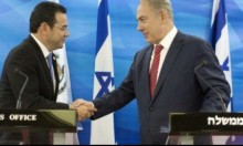 غواتيمالا: نقل السفارة للقدس قرار سيادي والعالم العربي لن يرد