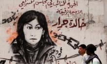 الاحتلال يجدد الاعتقال الإداري للنائبة جرار