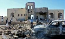 اليمن: مقتل عشرات المدنيين في غارة لتحالف السعودية