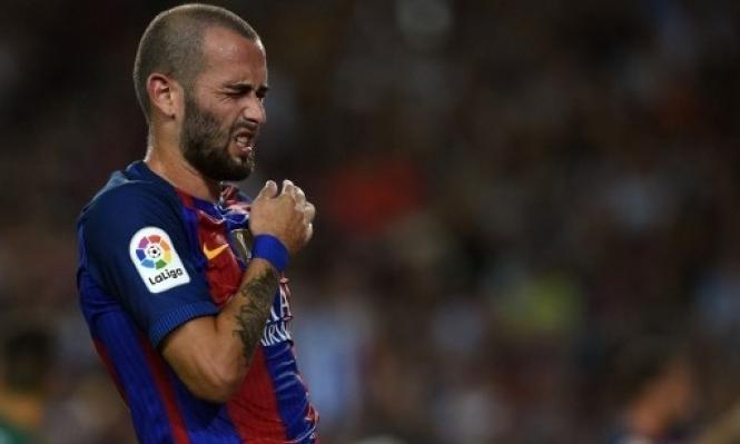 أتلتيكو مدريد يسعى لضم لاعب برشلونة