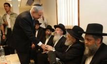 سجال داخل الصهيونية الدينية بسبب لقاء الحاخامات بنتنياهو