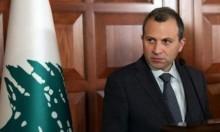 """لبنان: انتقادات لتصريح باسيل """"من حق إسرائيل العيش بأمان"""""""