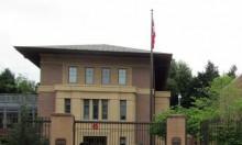 تركيا ترفع القيود عن منح تأشيرات دخول للأميركيين