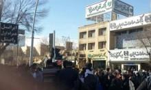 مظاهرات في ثاني أكبر المدن بإيران بسبب الغلاء والسياسة
