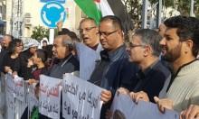 عكا: تظاهرة رفع شعارات نصرة للقدس