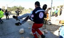 مواجهات واعتقلات بالضفة وغزة خلال الاحتجاجات على إعلان ترامب