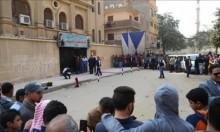 مصر: مقتل 10 في هجوم على كنيسة مارمينا بحلوان