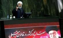 السلطات الإيرانية تعتقل 52 شخصا بتهمة التظاهر