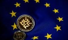 بلغاريا تتولى رئاسة الاتحاد الأوروبي