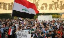 """العراق: """"فساد تحول من نملة إلى ديناصور"""""""