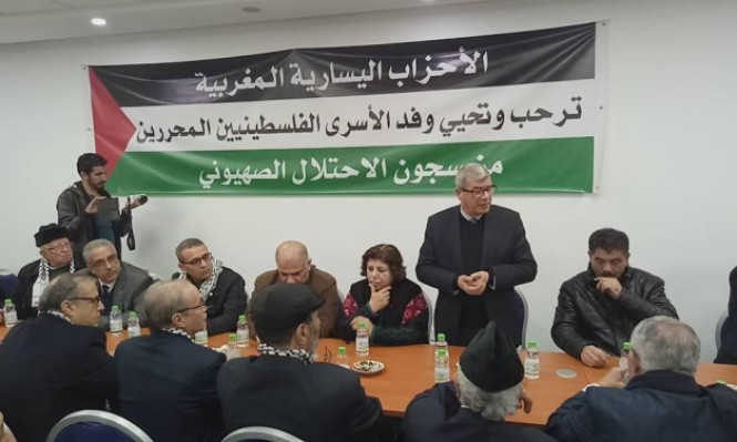 المغرب: مهرجان خطابي فني تضامنًا مع القدس