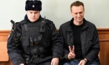 المحكمة العليا الروسية ترفض استئناف المعارض نافالني