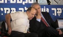 يعالون: لم يُحقق مع نتنياهو بفضيحة الغواصات لاعتبارات الأمن القومي