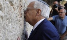 حماس: تصريح فريدمان لوحده كاف لقطع العلاقات مع الإدارة الأميركية