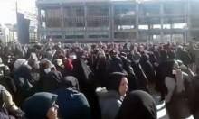 اتساع المظاهرات بإيران وأميركا تدعو لدعمها