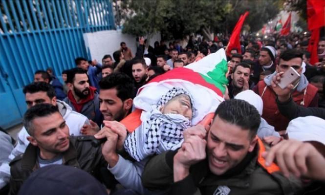 غزة: جماهير غفيرة تشيع شهيد جمعة الغضب الرابعة