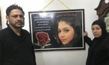 الطيرة: عام على مقتل ليان ناصر في هجوم إسطنبول