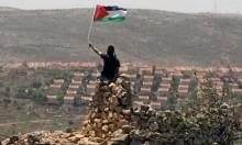 مساء اليوم: الليكود يصوت على فرض السيادة الإسرائيلية على الضفة