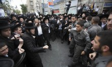 عشية 2018: عدد سكان إسرائيل 8.8 مليون نسمة