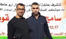 النقب: الأسير سامح أبو قويدر ينال حريته