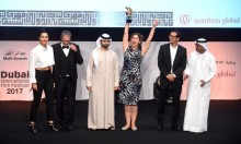 2017: نساء عربيات على عرش جوائز السينما