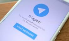 """السلطات الإيرانية تحجب تطبيقي """"تيلغرام"""" و""""إنستغرام"""""""