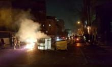 إيران: الحكومة تهدد المتظاهرين باتخاذ إجراءات صارمة