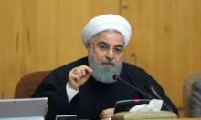 روحاني يتفهم مطالب الشعب الإيراني ويحذر من الفوضى