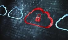 الخصوصية الإلكترونية: 7 قراءات مهمة