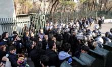 مقتل شرطي وإصابة 3 في أصفهان