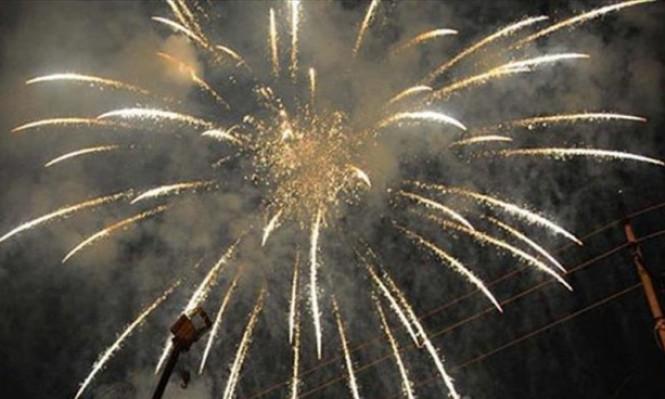 العراق: أكثر من 200 مصاب بالألعاب النارية