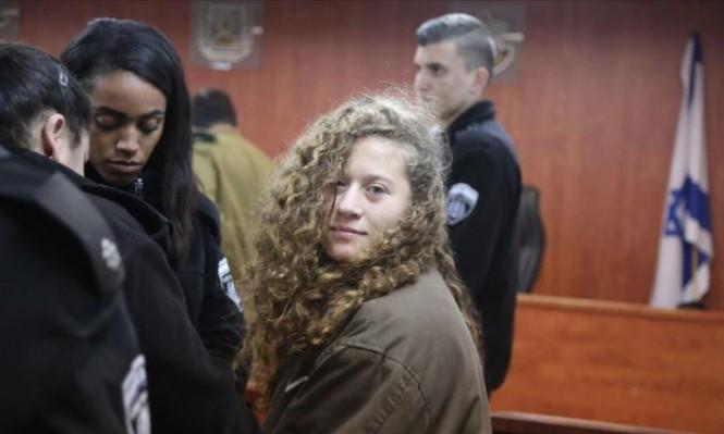 الاحتلال يمدد اعتقال عهد وناريمان التميمي
