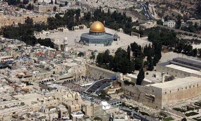 """الكنيست يصوت على مشروع قانون """"القدس الموحدة"""""""