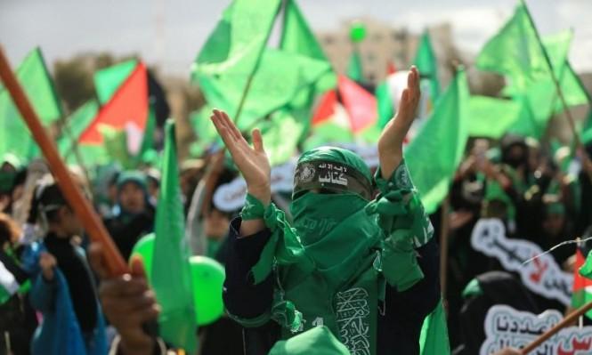 """حماس تدعو السلطة إلى إعلان """"انهيار التسوية"""" لمواجهة قرار الليكود"""