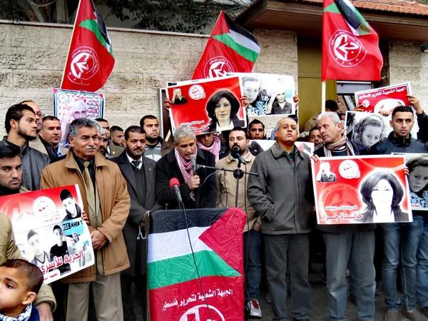 غزة: وقفة إسنادية لجرار والجعابيص وللأطفال الأسرى