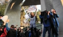 جهاز استخبارات إسرائيلي: مظاهرات الإيرانيين أضعفت نظام طهران وتهدد استقراره