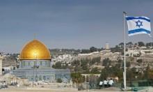"""الكنيست يصادق على قانون """"القدس الموحدة"""""""