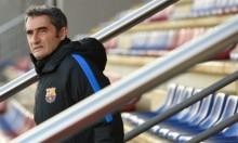 فالفيردي: برشلونة يختلف عن الفرق الأخرى لهذا السبب!