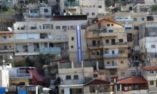 الاحتلال يصادر عقارا بسلوان ويشرد قاطنيه