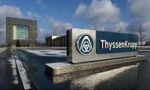 قضية الغواصات: عرقلة صفقة مع كوريا الجنوبية لصالح تيسنكروب