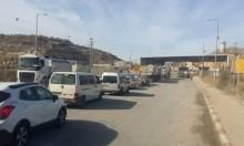 قلنسوة: السجن 4 أعوام لشاب بتهمة تقديم رشاوى لجنود