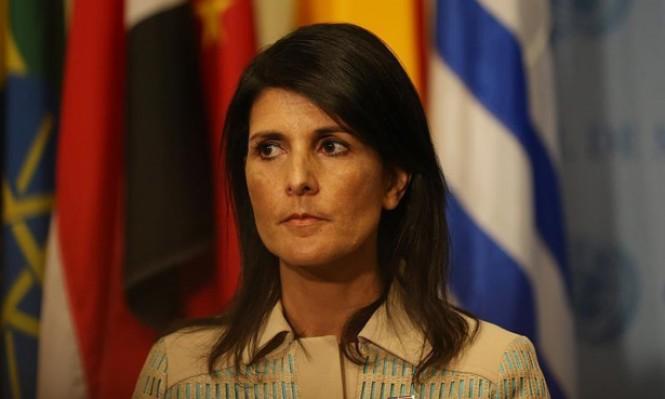 """أميركا: لا دعم لـ""""الأنروا"""" إلا بعودة الفلسطينيين لطاولة المفاوضات"""